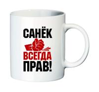 объявления александр и санек картинка украине прекрасно